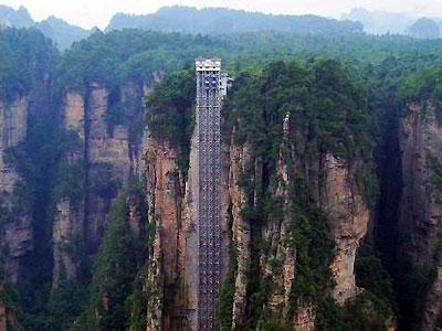 bailong-elevator-2